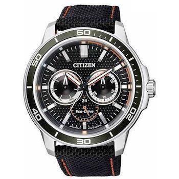 Citizen Orange sport rustfri stål quartz med Eco-Drive Herre ur, model BU2040-05E