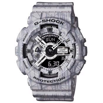 Casio G-Shock Grå resin Batteridrevet quartz Herre ur, model GA-110SL-8AER